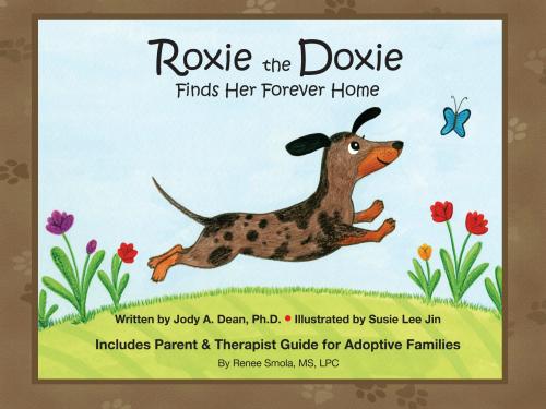 Roxie header